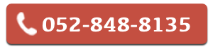 0528488135
